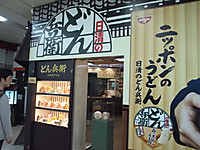 2012_0519f0005