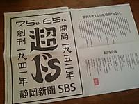 20160104_g_004
