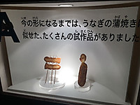 20180530101458