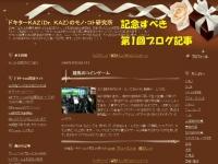Photo_20200808183201