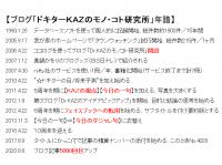 Photo_20200808183502